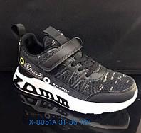 Детские чёрные кроссовки для мальчика оптом Размеры 31-36