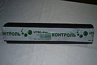 Мешки для мусора на 180 литров черные (в рулоне 50 штук, 90х110 см), фото 1