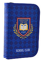 """Пенал твёрдый с двумя клапанами HP-04 """"School Club"""" «Smart» 532093, фото 1"""