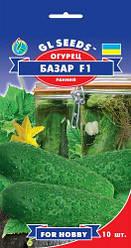 Семена - Огурец Базар F1 партенокарпик, 10 семян