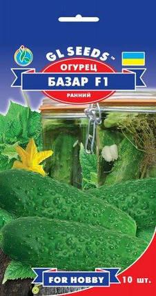 Огурец Базар F1 партенокарпик, 10 семян - Семена огурцов, фото 2