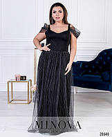 Изысканное платье для особых случаев с пышным подолом (размеры 50-56)