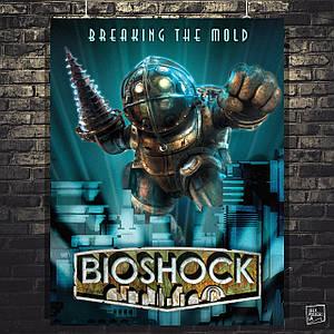 Постер Bioshock. Размер 60x48см (A2). Глянцевая бумага