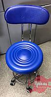 Парикмахерский стул со спинкой и гидравликой, синий