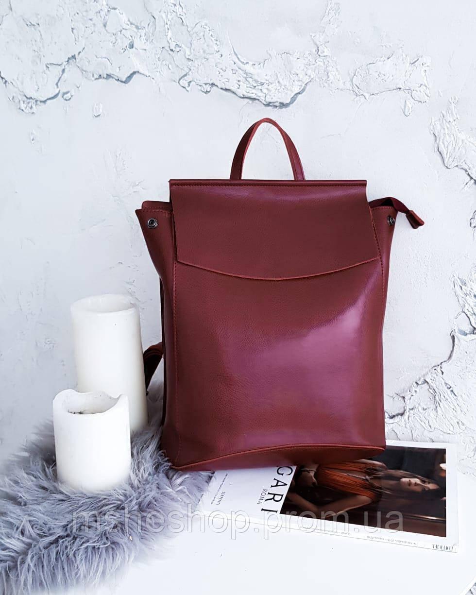 033d61a8b5ff Женский кожаный рюкзак цвета марсал Vishnya