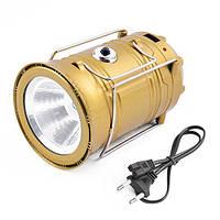 Кемпинговый фонарь-лампа на солнечной батарее золотой
