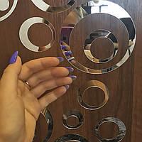 Декоративные зеркальные наклейки на стены «Круги» 6 шт. Интерьерные акриловые декор-наклейки пластиковые. ХРОМ
