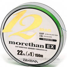Шнур UVF Morethan S12EX 1-150