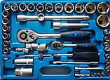 Профессиональный набор инструментов 94 предмета Höxter HX-8032 (закупка Польша), фото 3
