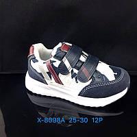 Детские кроссовки для мальчика оптом Размеры 25-30