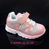 Детские розовые кроссовки для девочки оптом Размеры 25-30
