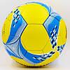 М'яч футбольний Inter Milan FB-6710, фото 3