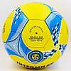 М'яч футбольний Inter Milan FB-6710, фото 4