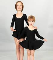 Купальник для танцев с юбкой Rivage Line 002-1 черный, бифлекс
