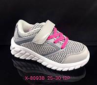 Детские серые кроссовки для девочки оптом Размеры 25-30