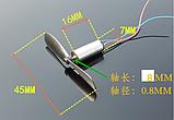 Мікро двигун (моторчик) для квадрокоптера (харчування 3,7-4,2 V 50000 оборотів), фото 4