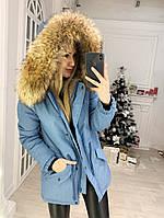 Куртка парка женская с натуральным мехом