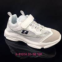 Детские белые кроссовки сетка для девочки оптом Размеры 31-36