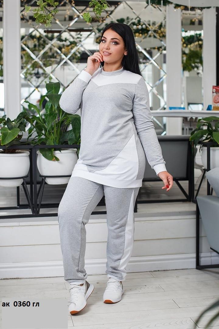 Спортивный костюм женский батал  ак  0360 гл