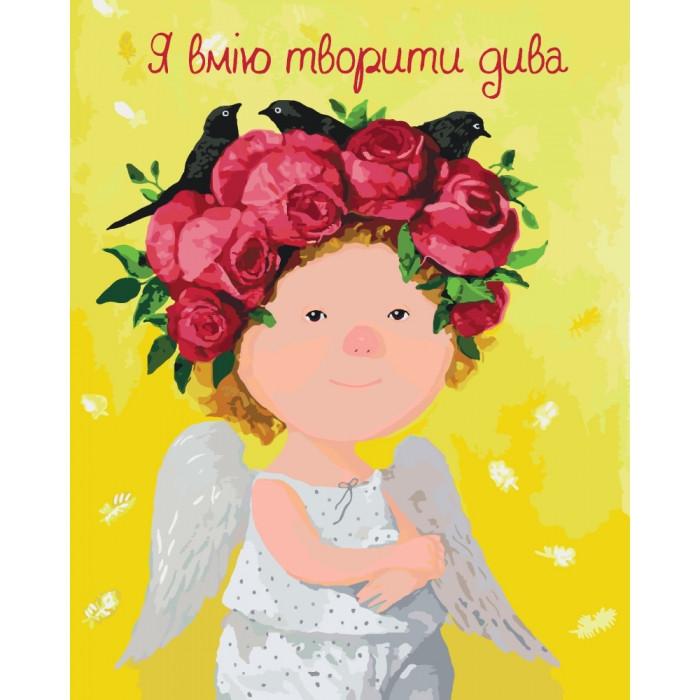 Картина по номерам Гапчинская Я умею творить чудеса 40*50 см Идейка, KNG009, 945220