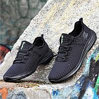 Мужские кроссовки сетка черные мягкие и удобные на весну лето легкая подошва из пенки (Код: М1340а)