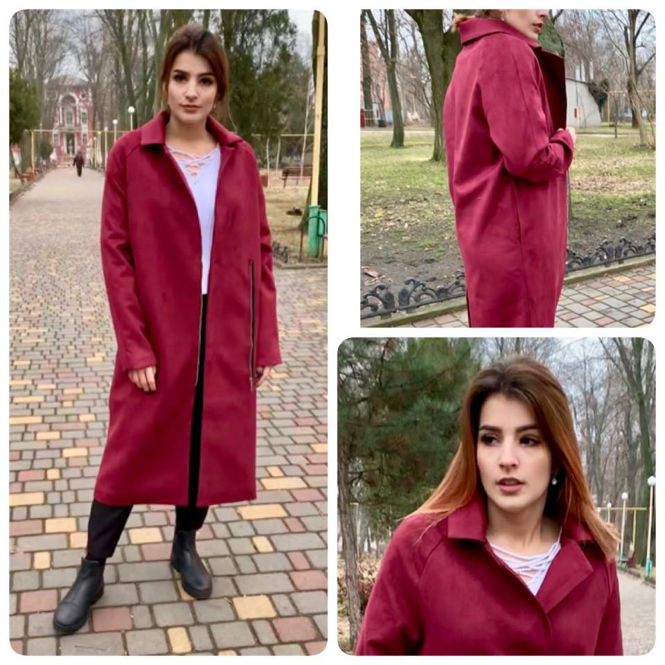 Пальто кардиган женское замш на подкладке арт.M100 вишневый