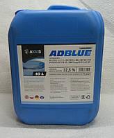 Мочевина для дизелей AdBlue AXXIS ЕВРО 10л