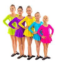 Купальник для танцев и гимнастики блестящий Rivage line 6055 разноцветный, бифлекс