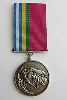 Медаль За службу на Донбасі 2 ст. + бланк, фото 1