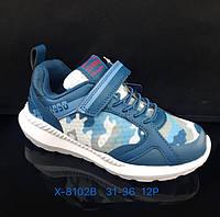 Детские синие кроссовки для мальчика оптом Размеры 31-36