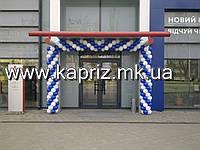 Профессиональное оформление шарами фасадов зданий