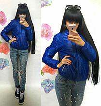 Женская куртка синего цвета размер 42