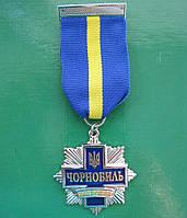 Знак Пошани Чорнобиль