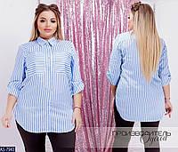 923a216d098 Женские рубашки больших размеров в Украине. Сравнить цены