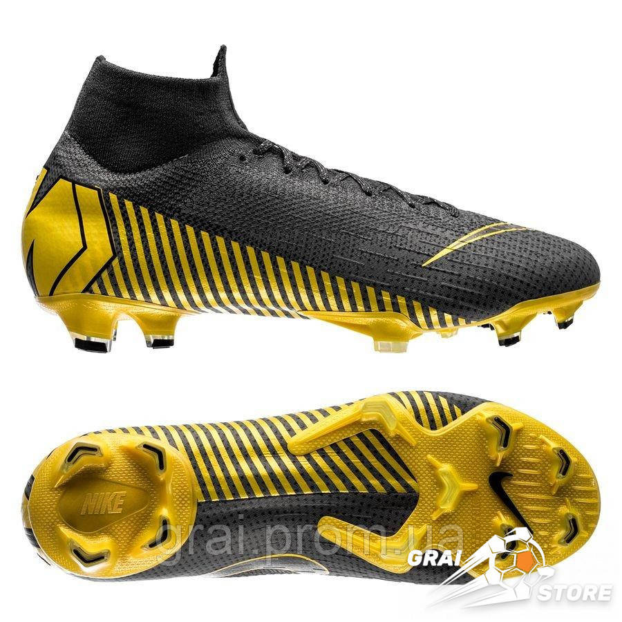 bbf54d9f Бутсы Nike Mercurial Superfly VI Elite FG Grey/Yellow - Интернет магазин  Грай в Киеве