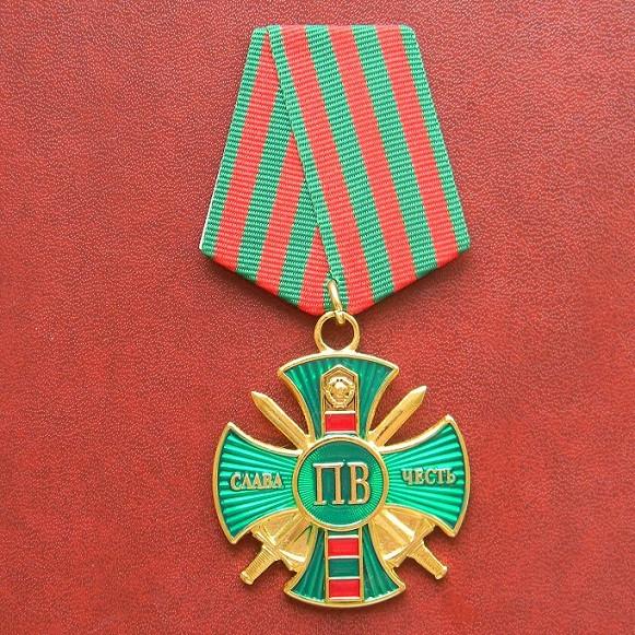 """Пам'ятний знак """" Честь і Слава Прикордонні Війська"""