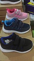 Детские кроссовки для мальчиков и девочек оптом Размеры 31-36