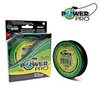 Плетенка Power Pro 135м d 0.13мм зеленая