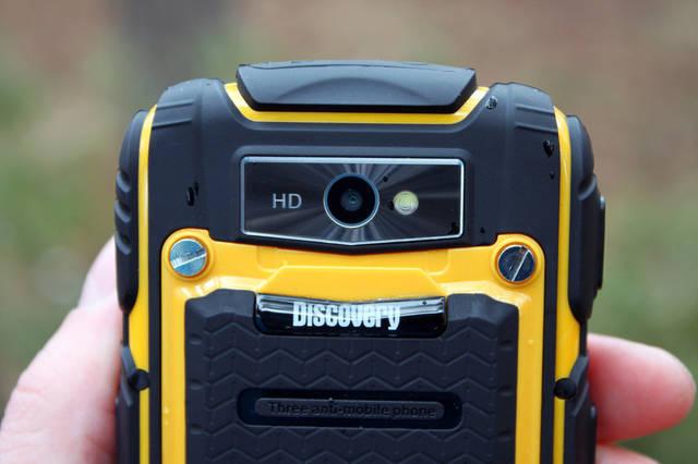 Discovery V8 фото 26
