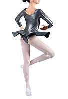 Купальник детский для танцев блестящий  Rivage Line 6038 черный, бифлекс