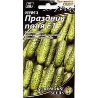 """Семена огурца салатного и консервного, для открытого грунта """"Праздник поля"""" F1 (0,5 г) от Agromaksi seeds"""