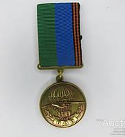 """Медаль  """" 80 лет ВДВ, фото 1"""