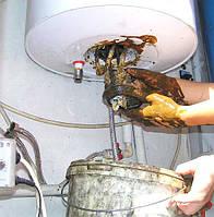 Чистка бойлера Кривой Рог. Чистка водонагревателя Кривой Рог