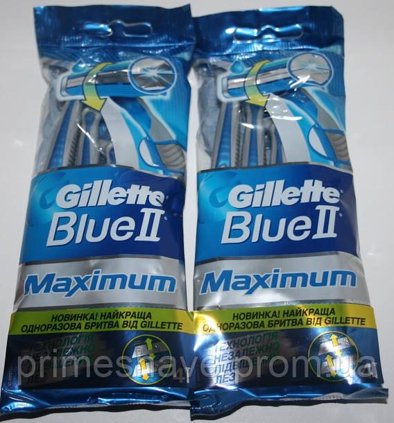 Одноразовые станки Gillette Blue2 maximum 5 штук в упаковке
