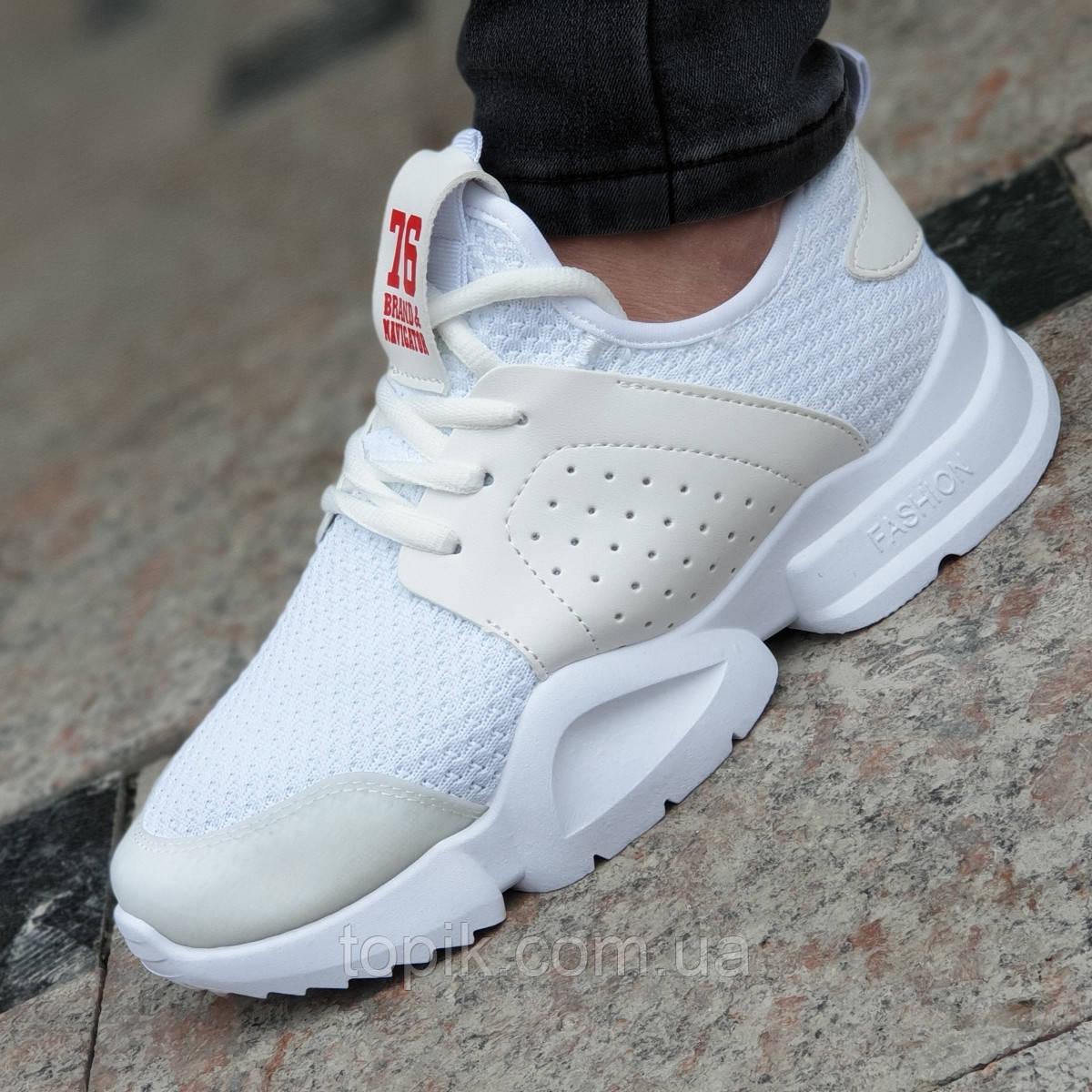 Белые женские кроссовки удобные и красивые из бежевыми вставками легкая подошва (Код: 1344)