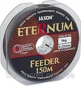 Волосінь Jaxon Eternum Feeder 0,22 mm 150 m
