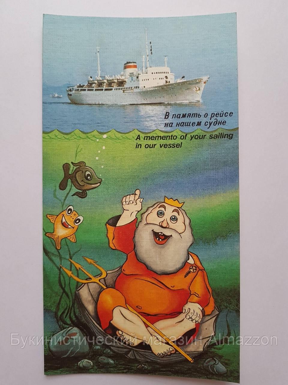 Реклама В память о рейсе на нашем судне, фото 1