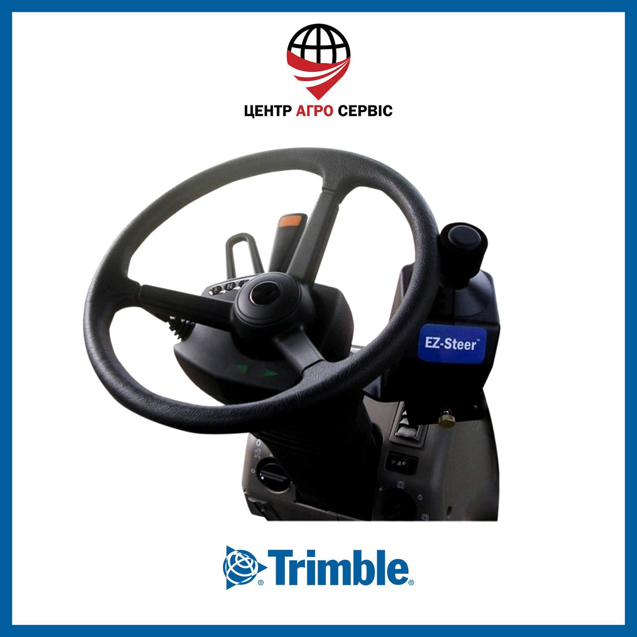 Подруливатель  EZ-steer Trimble (автопилот, система автоматического вождения)