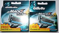 Сменные картриджи Gillette mach3 Turbo 8+2 оригинал