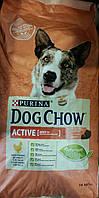 Корм Dog Chow Active Дог Чау Актив для активних собак 14кг